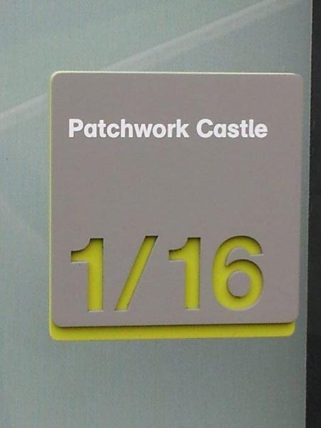 Patchwork Castle Door Sign